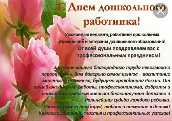 71202809_880394562355552_3155858994627608576_n.jpg