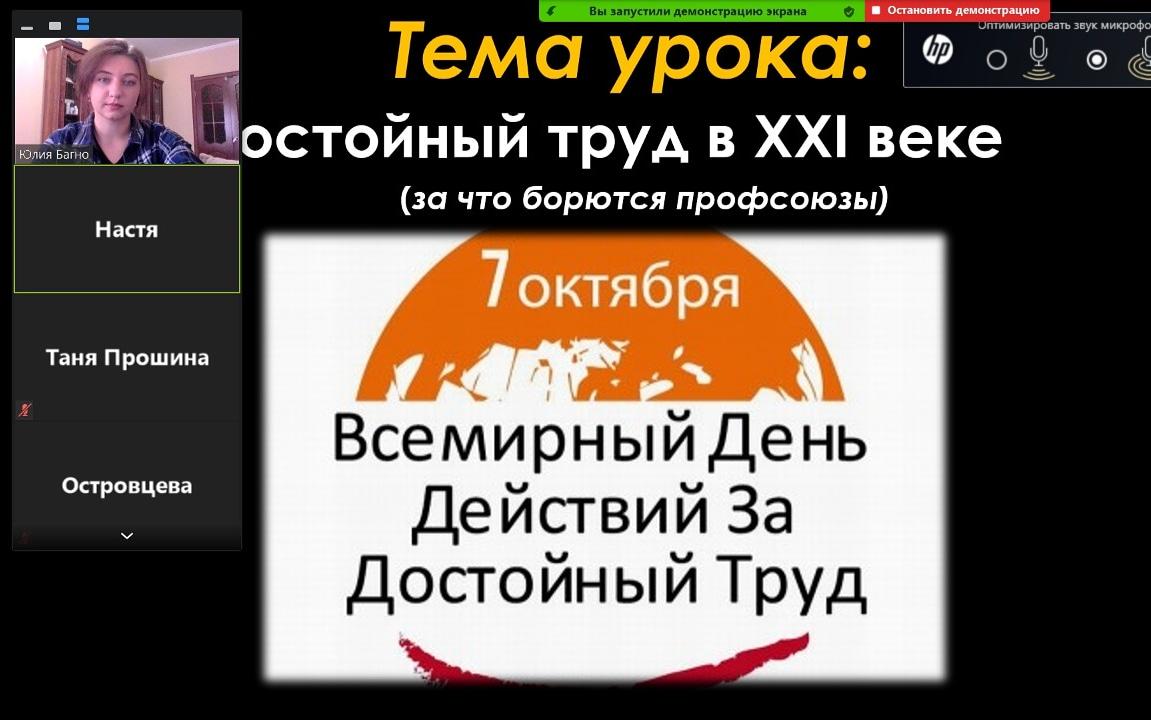 IMG_20201006_112735_783.jpg